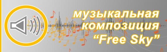 Музыка wav торрент скачать бесплатно